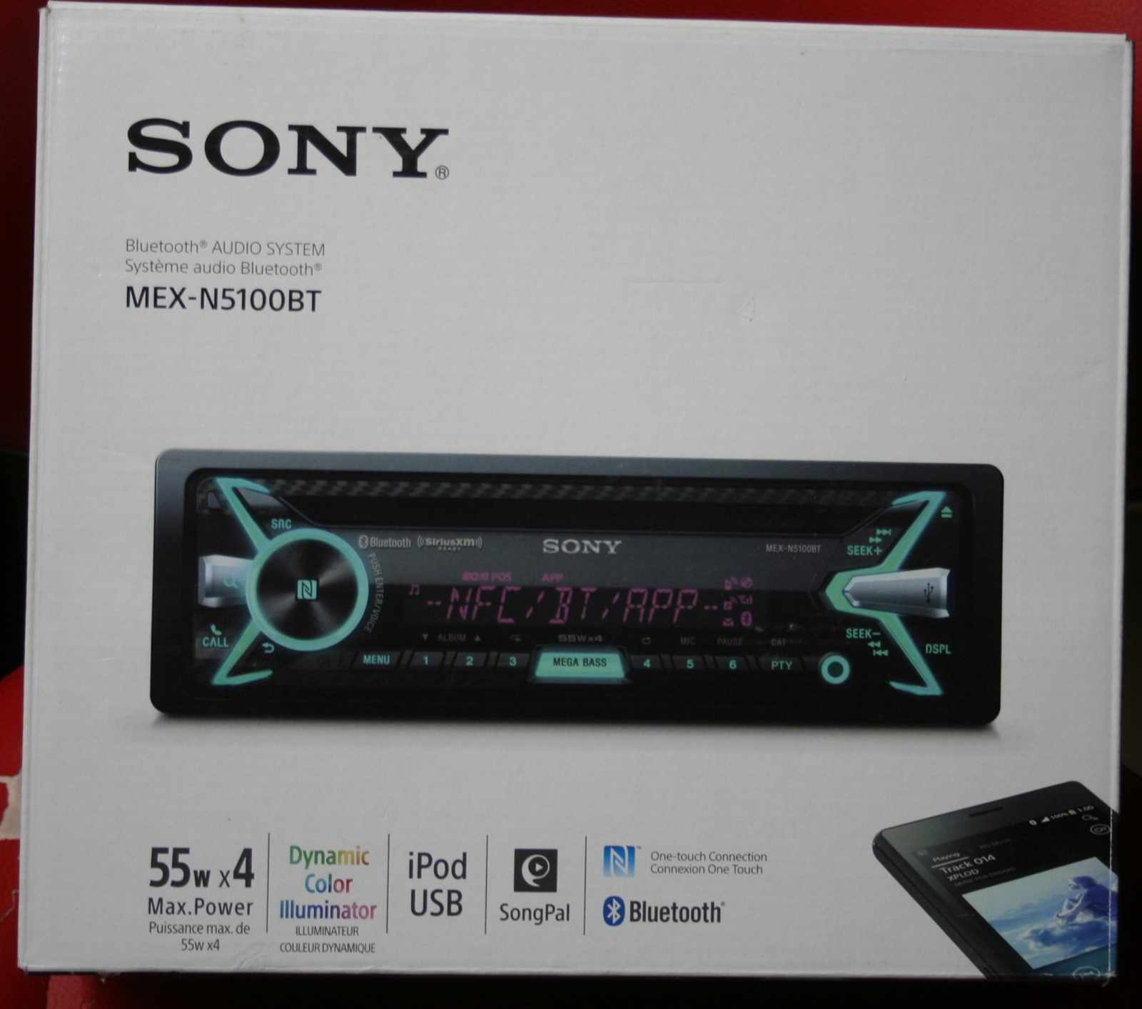 sony mex n5100bt bluetooth cd car stereo receiver ebay. Black Bedroom Furniture Sets. Home Design Ideas